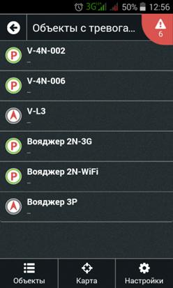 Для iOS и Android фото