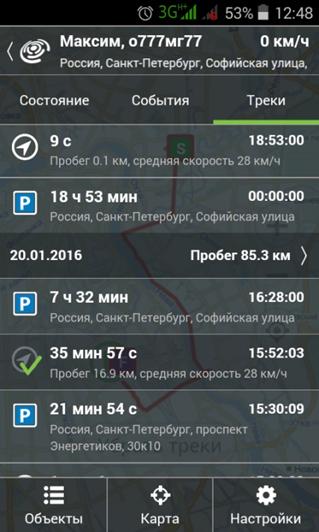 Для iOS и Android фото 3