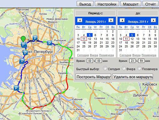 Мониторинг такси ГЛОНАСС/GPS фото 1