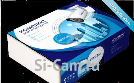 Комплект видеонаблюдения AHD 2Mpx 4 купольные камеры